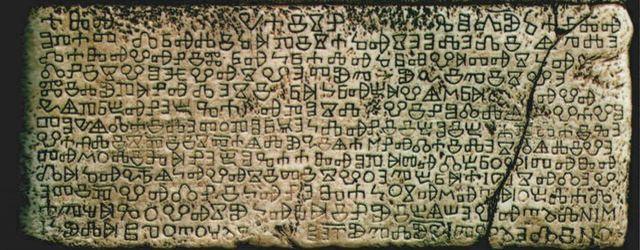 glagolica-1
