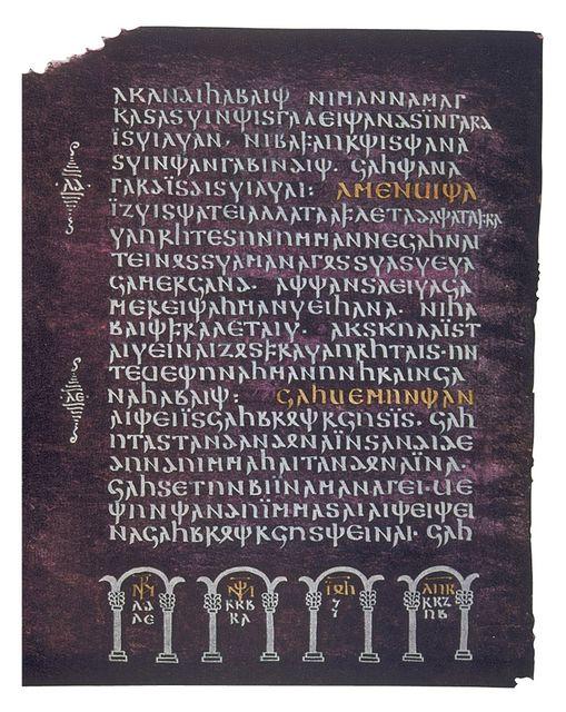 3a0dbc944976f Czołowym wykwitem spekulacji lingwistów jest tzw. język gocki. Uznawany  powszechnie za język Germanów